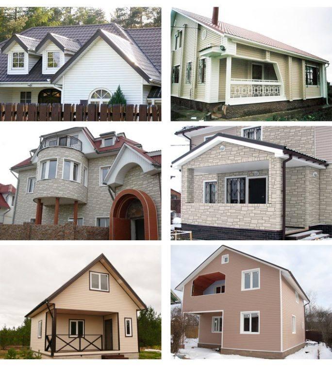 Многообразные образцы домов обшитых сайдингом