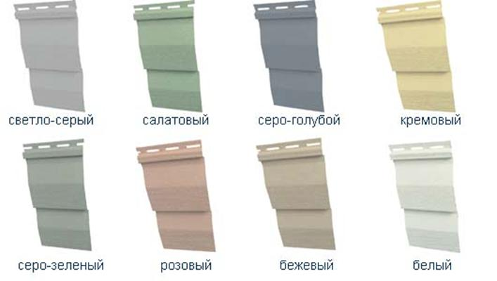 Цветовые варианты