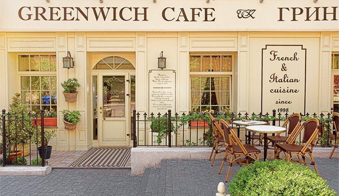 Уютное кафе с террасой