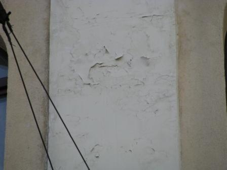 фасадная краска по бетону