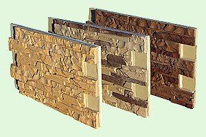фасадная плитка промсистема