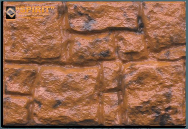 фасадный натуральный камень