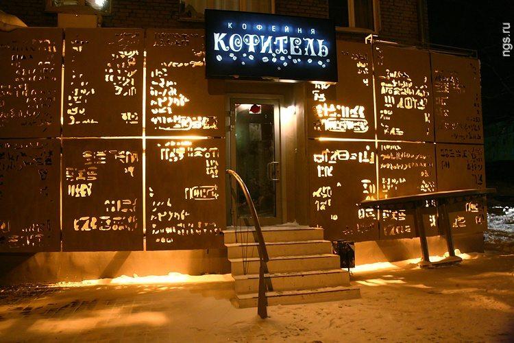 Симпатичный фасад кофейни