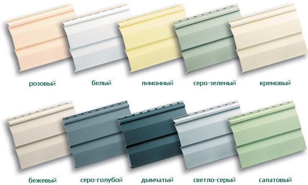 Варианты цвета сайдинга