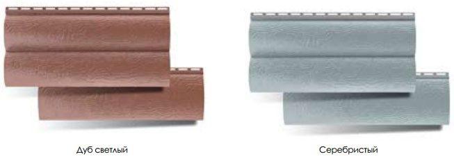 Сайдинг с матовой и текстурной поверхностью