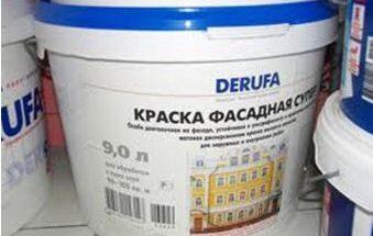 морозостойкая фасадная краска