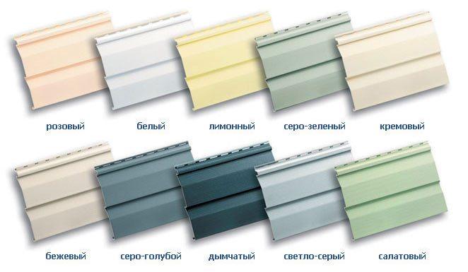 На фото представлены доступные в продаже варианты расцветки сайдинговых панелей