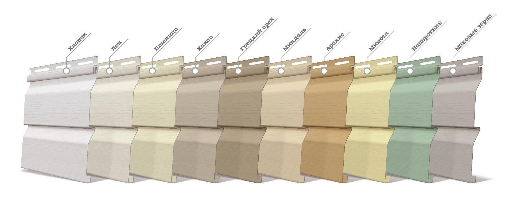 Популярные цвета винилового сайдинга