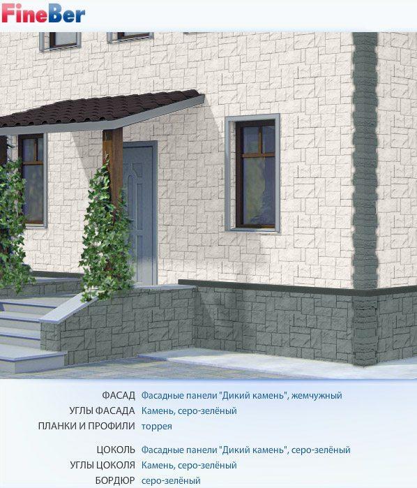 С виниловым сайдингом FineBer даже старый дом, как по волшебству, превратится в новый и стильный.