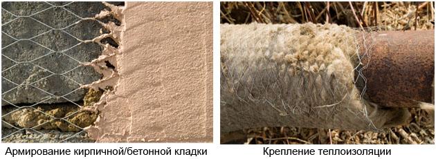 Некоторые способы применения армирующей сетки