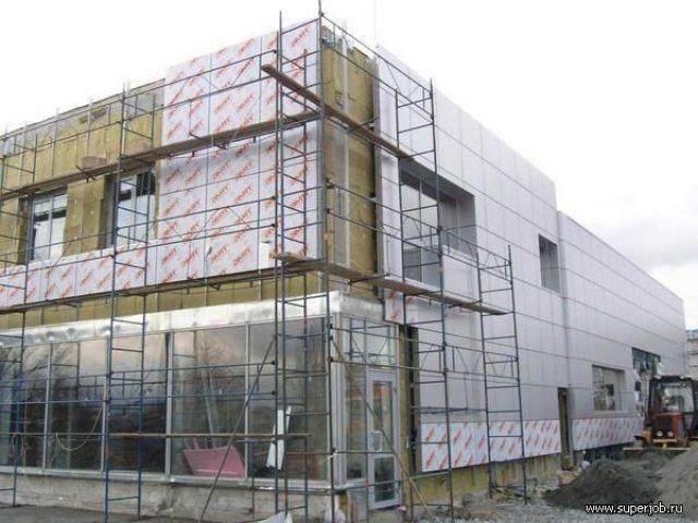 утепление фасада здания