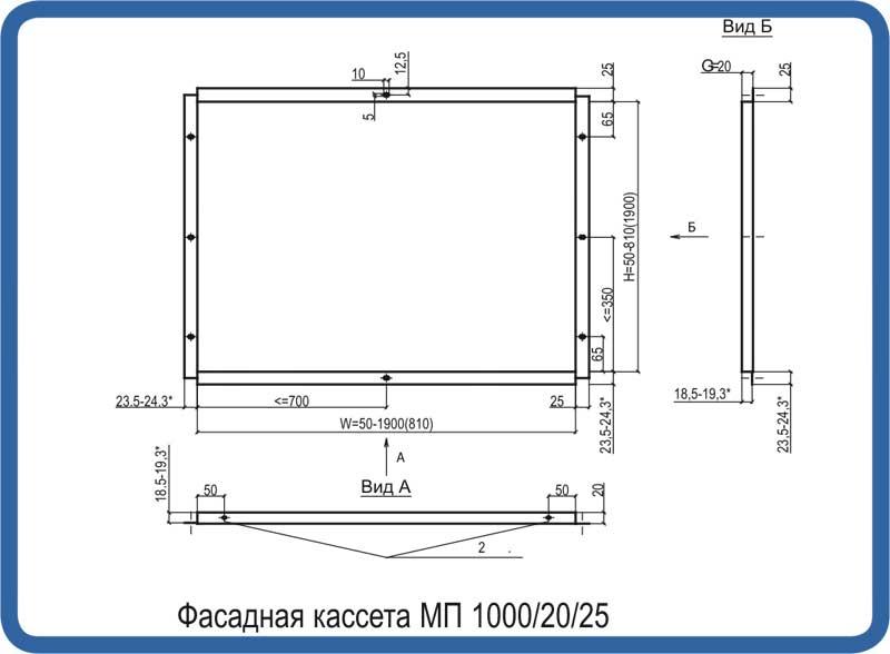 Размеры монтажных элементов