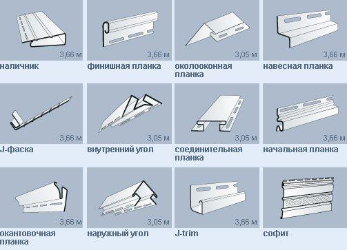 инструкции по монтажу сайдинга