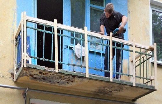 Как то обновить бы в наших серых домишках в рф балконы что л.