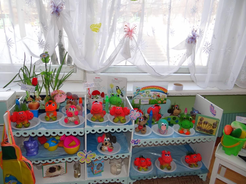 Как оформить уголок огород в детском саду своими руками фото 49